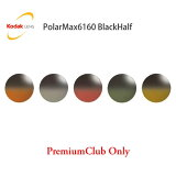 もはや定番となった「PolarMax6160」の偏光性能はそのままに、オシャレなハーフカラーが登場!【 到着後レビューで!! 】コダック(Kodak)ポラマックス6160ブラックハーフ(BlackHa