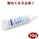Anti-fog-10g-cab1