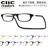 �ڥ���å������������������⤪�����˻Ȥ���Ϸ���������ڥ�ǥ����饹 clic readers �쥮��顼��������12�������㤵���줵��Τ����������äˤʤä���ʤ���ؤ���ˤ����Ŵ�������ˤ������եȡ������£��ʪ�ˤ��Ŭ���ڳڥ���_������