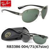 ��Ray-Ban��(�쥤�Х�) ���饹 RB3386 004/71 67������ �쥤�Х�RAYBAN ��� ��ǥ�����