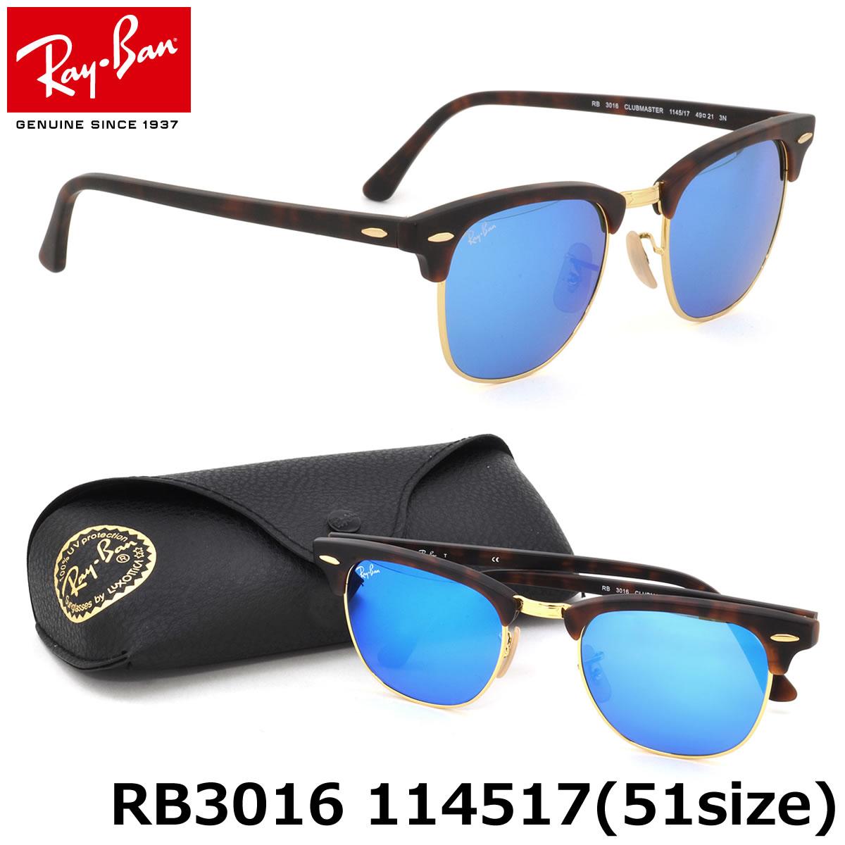 レイバン サングラス RB3016 114517 51サイズ