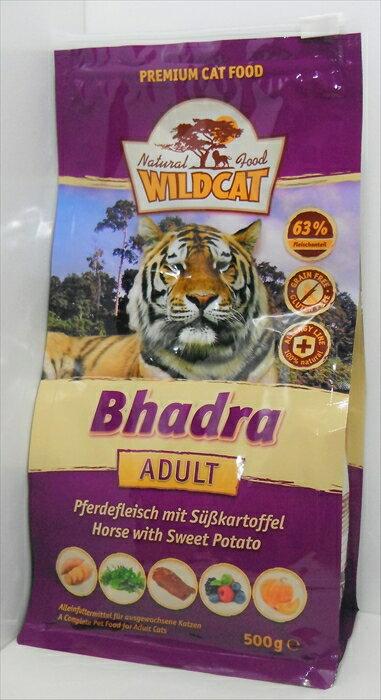 【キャットフード】 ワイルドキャット(WILDCAT) グレインフリー バドラ アダルト 成猫・全猫種用 500g