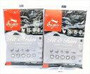【キャットフード】【お試し品2袋セット】オリジン(ORIJEN) バイオロジカル グレインフリー フィット&トリム 全年齢・全猫種用 60g(30g×2袋)