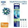 電動歯ブラシのイメージ