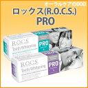 R.O.C.S.PROロックスプロ135g口臭予防【メール便不可】歯磨き粉フッ素無配合(02P05Nov16)