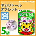 キシリトールタブレット【しまじろう】ラミチャック 30g×5...