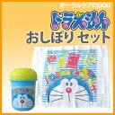 【キャラクター大好き】【ドラえもん】 おしぼりセット 日本製【メール便不可】
