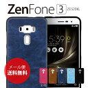 Zenfone 3 ケース 背面レザーの質感がお洒落なソフトケース Zenfone3 ZE520KL Zenfone3 Deluxe ZS570KL ゼンフォン3 メール便送料無料 (A)