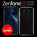 Zenfone 3 ケース クリアなTPUケース スマホの背面&側面をパーフェクトカバー! zenfone3 zenfone3 Deluxe ZE520KL ZS570KL ゼンフォン3 メール便送料無料 (A)