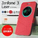 Zenfone 3 laser ケース 開かなくても一目で通知を確認できる!窓付きコンパクト手帳型ケース ASUS zenfone3 laser ZC551KL ゼンフォン3 レーザー メール便送料無料 (A)