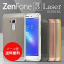 【A】サイド&バックをカバーする、メタルバンパー Zenfone3 Laser ZC551KL ゼンフォン3レーザー ASUS simフリー