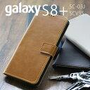 【送料無料】Galaxy S8 plus 手帳型 ケース アンティークな色合いがオシャレなレザーケース 便利なカードケース付き ギャラクシー SC-03J SCV35 スマホ カバー (A)
