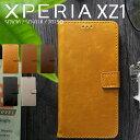antique - XPERIA XZ1 ケース 手帳型 アンティークな色合いがオシャレなレザーケース シンプル かっこいい エクスペリア SOV36 SO-01K 701SO スマホ カバー カードケース付き (A)