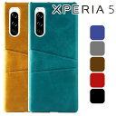 Xperia5 ケース カードも入る 背面レザーの質感がオシ...