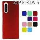Xperia5 ケース ハード シンプル プラスチック スマホケース SO-01M SOV41 90...