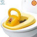 【あす楽対応】【送料無料】アガツマ アンパンマン 幼児用補助便座 D-01