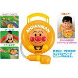 【送料無料】アガツマ アンパンマン どこでもシャワー