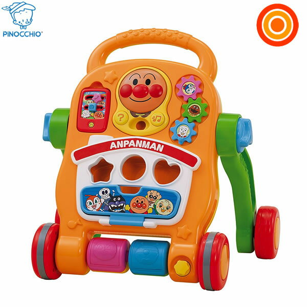 【送料無料】アガツマ アンパンマン よくばりすくすくウォーカー【ラッピング不可商品】...:orange-baby:10009869