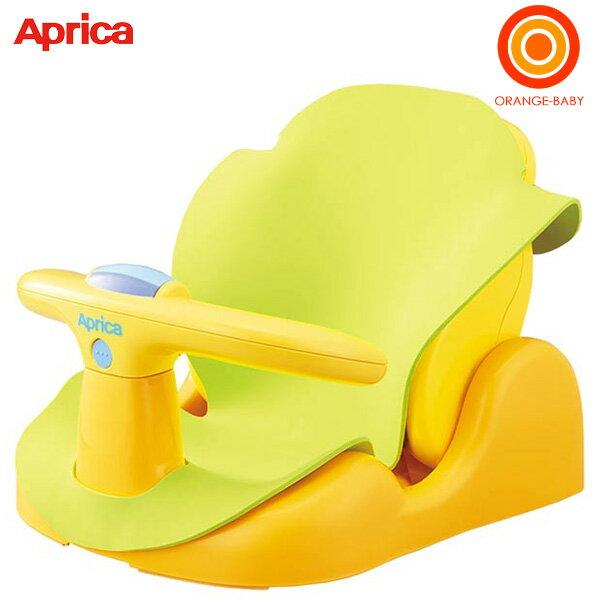 【あす楽対応】【送料無料】アップリカ はじめてのお風呂から使えるバスチェア