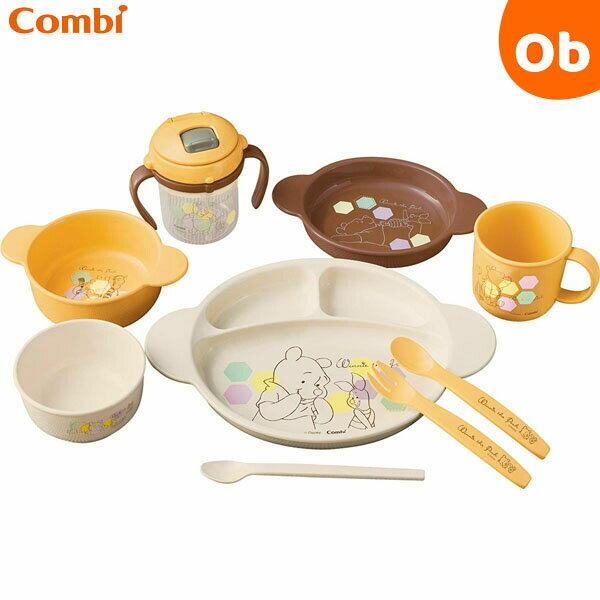 【あす楽対応】【送料無料】コンビ くまのプーさん ベビー食器セットC...:orange-baby:10017489