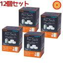 【送料無料】コンビ 強力防臭抗菌おむつポット ポイテック×におい・クルルンポイ 共用スペアカセット 12個セット(3個×4)
