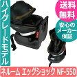 【送料無料】コンビ ネルーム エッグショック NF-550 ソリッドグリーン(GR)