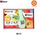 Sassy(サッシー) ミニタオル2P&ビブクリップセット【送料無料 沖縄・一部地域を除く】