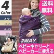 ショッピングケープ 【送料無料】日本エイテックス ユグノー FTケープ