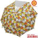【送料無料】サンマルコ ミッフィー総柄プリントの子供傘 アニマルフェイス 40cm・45cm