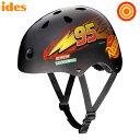 【送料無料】アイデス ストリートヘルメット カーズ キックバイク/自転車/スケボーに