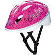 【送料無料】ides アイデス キッズヘルメット Sサイズ ミニーマウス ピンク