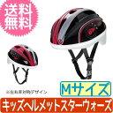 【送料無料】ides アイデス キッズヘルメット M スター・ウォーズ ブラック X-ウイング・スターファイター