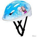 【送料無料】ides アイデス キッズヘルメット Sサイズ アナと雪の女王