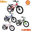 アイデス ディーバイクマスター16V 16インチ自転車 バランスバイク ides D-Bike Ma