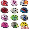 【数量限定セール】【送料無料】BELL(ベル) ZOOM ズーム XS S キッズ用 自転車 ヘルメット