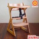 【送料無料】くるりとまわるテーブル付き 木製ベビーハイチェア DELUXE【ラッピング不可商品】