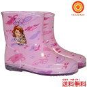 【送料無料】サンマルコ ちいさなプリンセス ソフィア 長靴 15・16・17・18cm ピンク