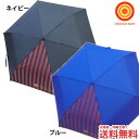 【送料無料】サンマルコ FCバルセロナ 折りたたみ傘 55cm ブルー・ネイビー【ラッピング不可商品】