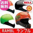【送料無料】BELL(ベル) ランブル キッズ自転車ヘルメット 子供用