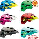 【送料無料】BELL(ベル) サイドトラックチャイルド キッズ 自転車 ヘルメット