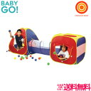 【送料無料】BabyGo! マジックボールハウス 3in1プレイセット ボール100個付き ボールテント【ラッピング不可商品】
