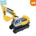 【あす楽対応】BabyGo 乗用ショベルカー 90-070 おしごとぐるま 乗用玩具 はたらくくるま シャベルカー【ラッピング不可商品】【送料無料 沖縄 一部地域を除く】