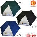 【送料無料】サンマルコ レアル・マドリード 折りたたみ傘 55cm【ラッピング不可商品】