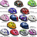 BELL(ベル) ズーム2 XS/Sサイズ キッズ ヘルメット ZOOM II 2016年モデル【送料無料 沖縄・一部地域を除く】