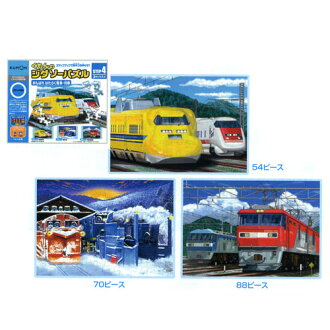 努力kumon出版kumonno拼版玩具STEP4,起作用的地鐵、列車[新貨]智育玩具學習玩具