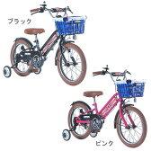 【送料無料】ロンドンタクシー 16インチ自転車 LT-KID-16【ラッピング不可商品】