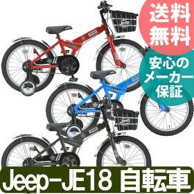ジェフリーズジャパンJeep-JE18インチ自転車
