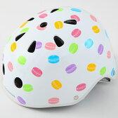 【送料無料】macaron collection(マカロンコレクション) ヘルメット Dessert