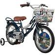 【送料無料】Morris(モーリス) 16インチ自転車 トラファルガーブルー【ラッピング不可商品】
