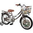 【送料無料】Morris(モーリス) 16インチ自転車 ローズトープ【ラッピング不可商品】